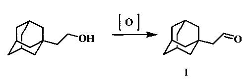 Способ получения 1-адамантилацетальдегида