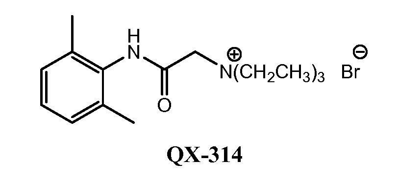 Аминоиндановые соединения и их применение при лечении боли