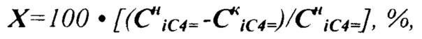 Способ получения катализатора и катализатор алкилирования изобутана изобутеном