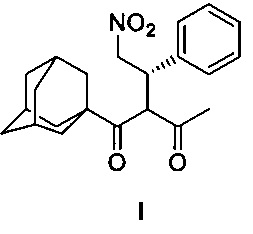 Способ получения нерацемического 1-(адамант-1-ил)-2-(2-нитро-1-фенилэтил)бутан-1,3-диона