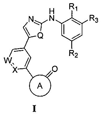 Селективные ингибиторы протеинкиназ