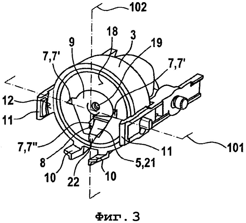 Заварочное устройство для экстракции из порционной капсулы