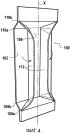 Усилительный элемент с π-образным сечением из композитного материала, в частности платформа вентилятора газотурбинного двигателя, и способ его изготовления