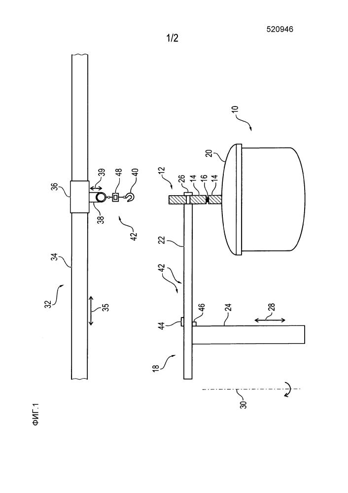 Способ и устройство для определения расхода электродного материала при эксплуатации электропечи