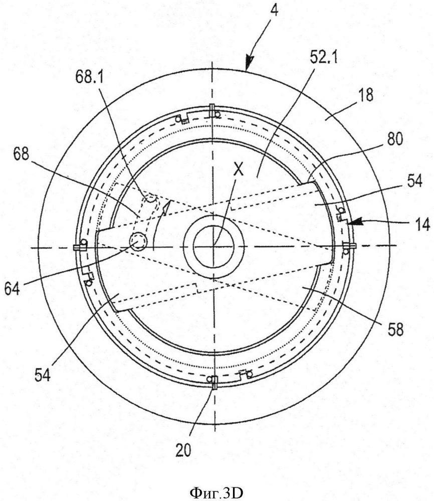 Механизм с упрощенным обращением для регулирования устройства, предназначенного для герметичного соединения двух замкнутых пространств