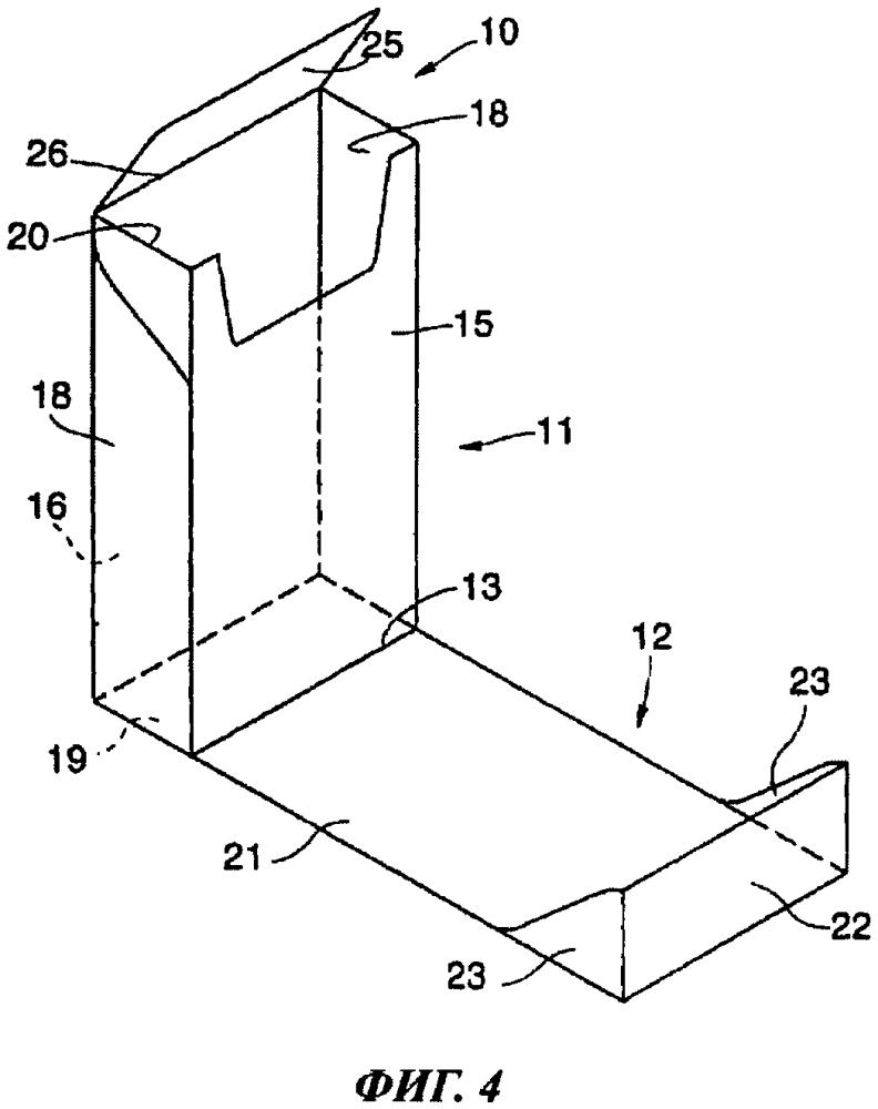 Упаковка карманного формата, предназначенная для хранения малоразмерных предметов
