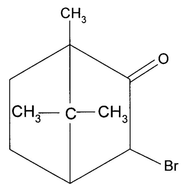 Способ получения бромкамфоры рацемической