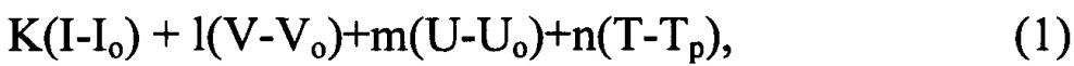 Способ автоматического регулирования глубины проплавления при автоматической дуговой сварке