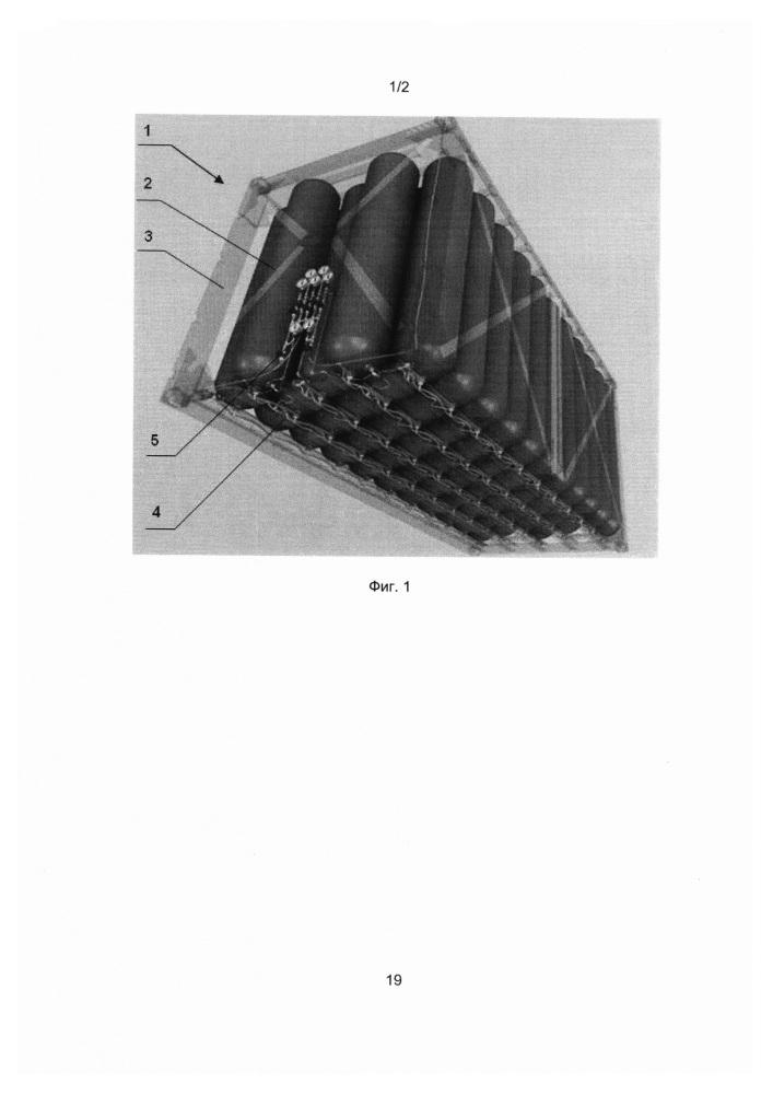 Контейнер для баллонов, способ размещения баллонов в контейнере и контейнер с баллонами