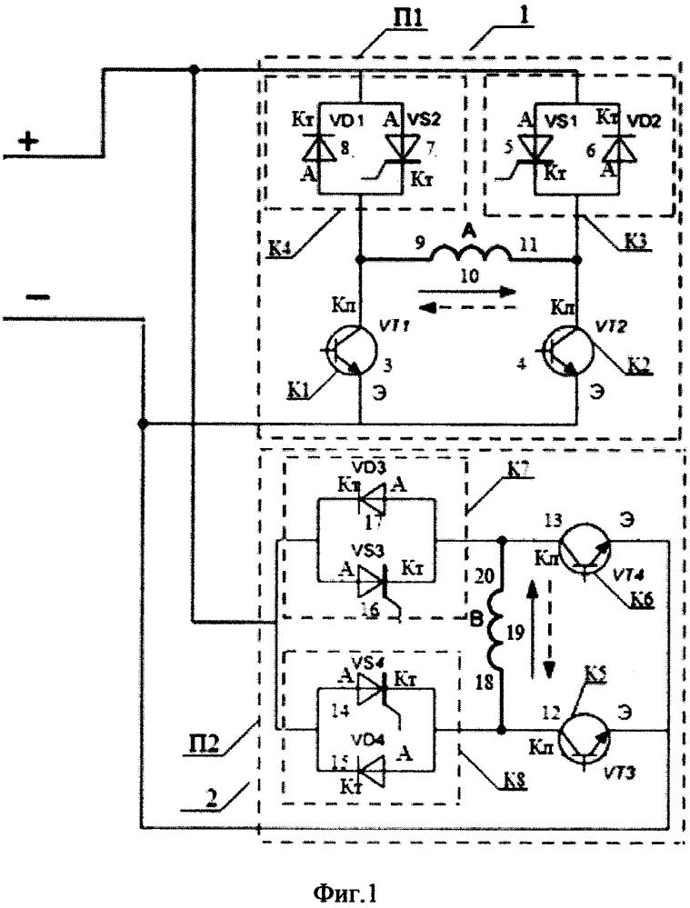 Полупроводниковое устройство регулирования скорости однофазного двухобмоточного асинхронного электродвигателя с явно выраженным звеном постоянного тока