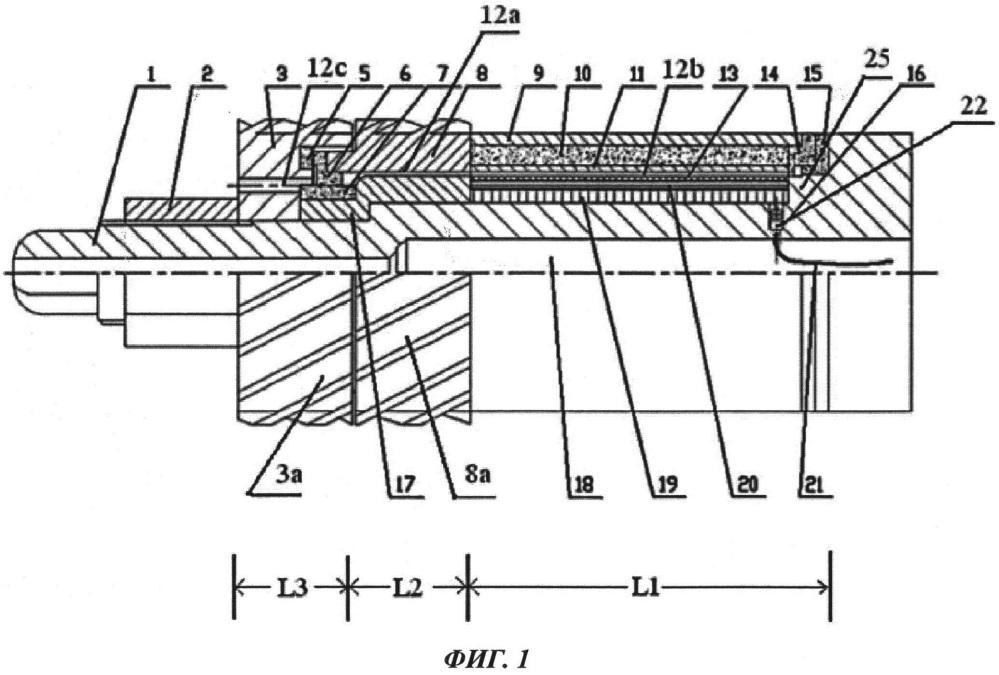 Внутрискважинный генератор вращающегося магнитного поля