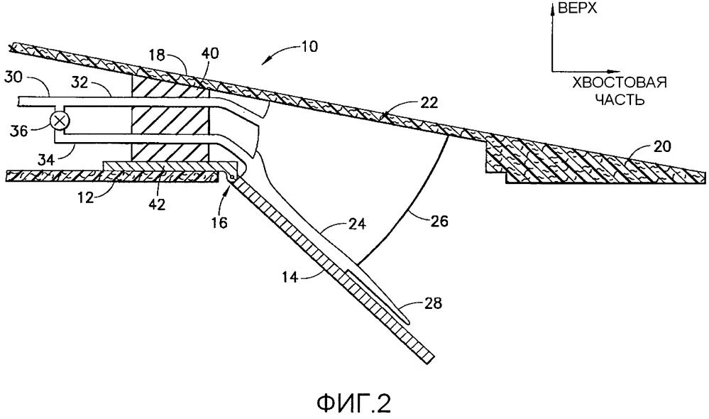 Аэродинамическое устройство с шарнирным закрылком (варианты) и способ развертывания шарнирного закрылка