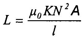 Способ определения границы вода-цемент в промежутке между трубами в углеводородной скважине