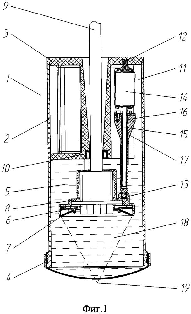 Устройство для энергетического воздействия на анатомические структуры
