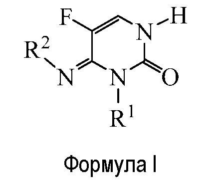 Производные 5-фтор-4-имино-3-(замещенного)-3, 4-дигидропиримидин-2(1н)она, композиция на их основе и спсоб борьбы с грибковыми заболеваниями
