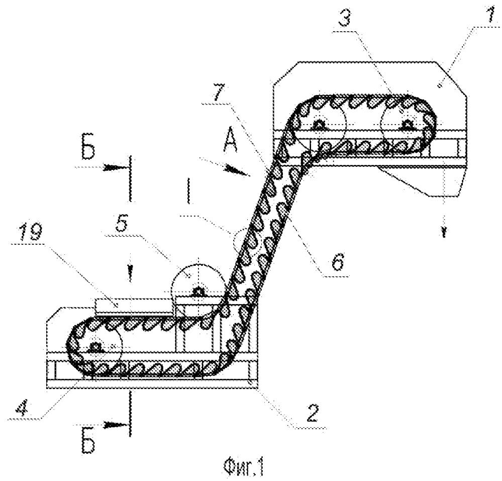 Крутонаклонный конвейер для насыпных грузов