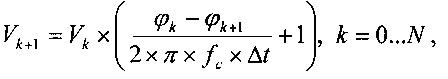 Способ измерения вертикального распределения скорости звука в воде