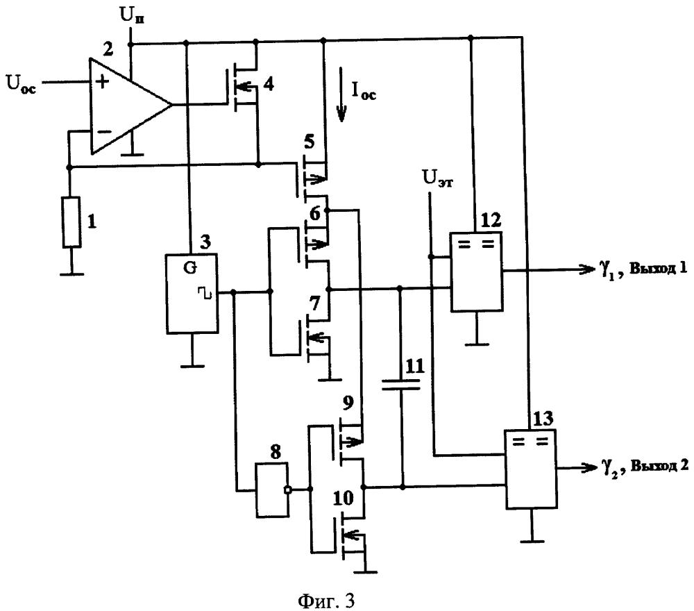 Устройство формирования двухканального широтно-модулированного сигнала