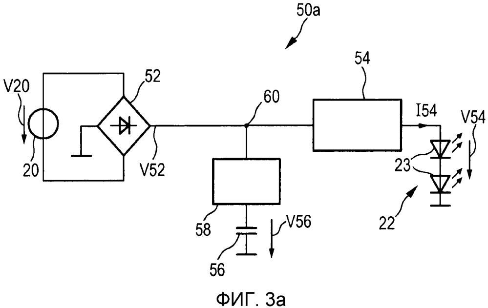Приводное устройство и способ приведения в действие для приведения в действие нагрузки, в частности, блока светодиодов