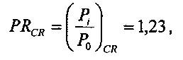 Способ и система для контроля в реальном времени горения без впрыска воды с низким уровнем выбросов оксидов азота и диффузионного горения