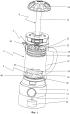 Электробытовой прибор для приготовления напитка, содержащий рабочую емкость и фильтрующее устройство