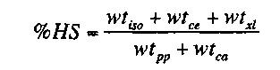 Полиуретановый элемент жесткости изгиба