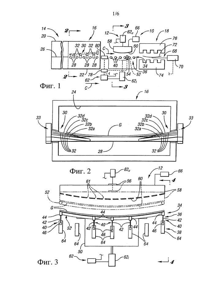 Способ и устройство для позиционирования листов стекла с целью формования