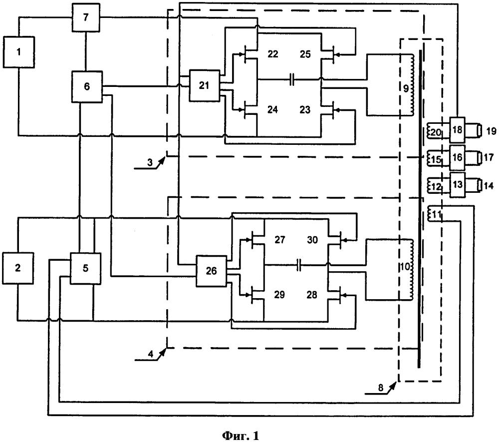 Система электропитания космического аппарата