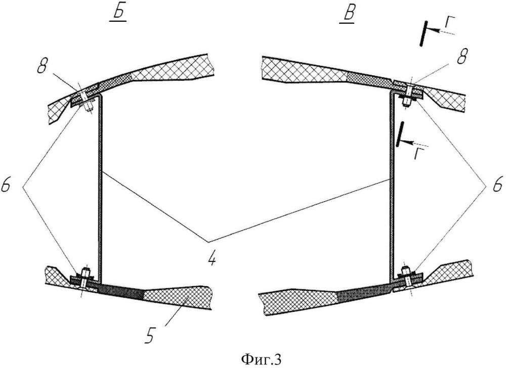 Способ сборки крыла из полимерного композиционного материала