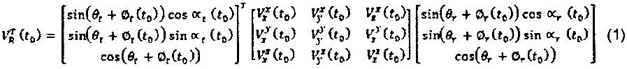 Система (варианты) и способ (варианты) для оценки глубокозалегающего пласта
