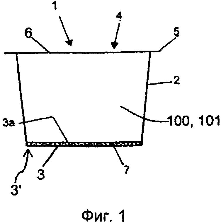 Порционная капсула и способ приготовления напитка с помощью порционной капсулы