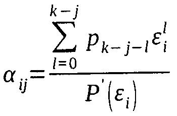 Устройство мажоритарного декодирования кода рида-соломона по k-элементным участкам кодовой комбинации