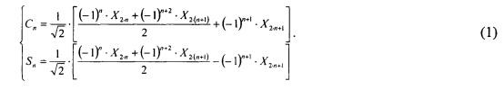 Способ преобразования аналогового сигнала в цифровой квадратурный код и устройство для его осуществления
