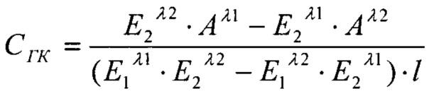 Способ идентификации и раздельного количественного определения танина и галловой кислоты при совместном присутствии в растительном сырье и фитопрепаратах без предварительного разделения