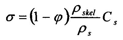 Способ количественного анализа распределения твердых частиц загрязнителя, проникших в пористую среду при фильтрации