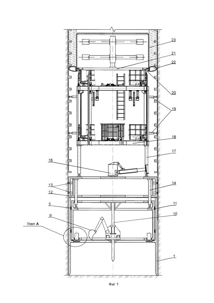 Способ проходки вертикальных стволов и комплекс для его осуществления