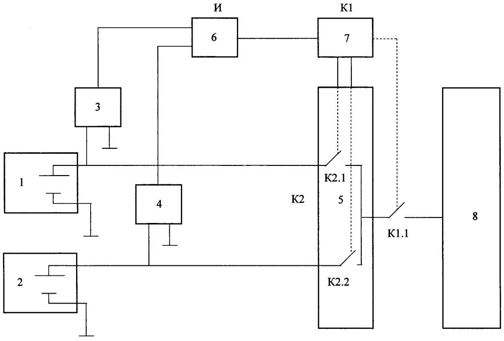 Устройство электропитания носимых радиостанций