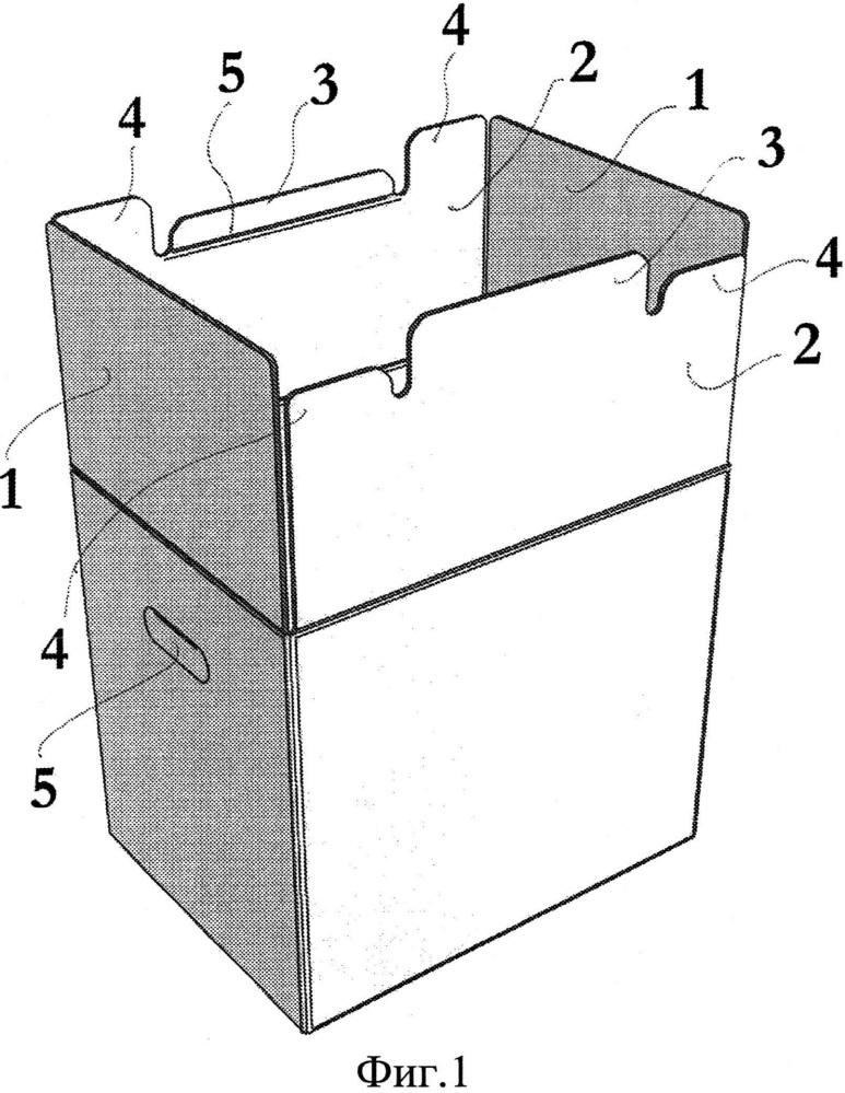 Коробка для хранения и перевозки