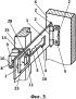 Устройство для ограничения угла поворота створки с зацепом на левой крышке и опорным отверстием в правой крышке