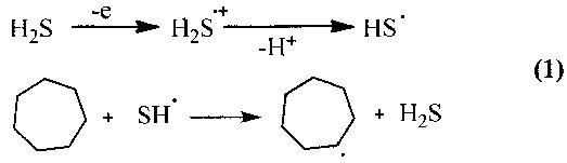 Электрохимический способ получения органических полисульфанов