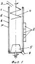 Реактор пиролиза для получения синтез-газа