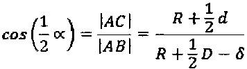 Элемент поворота круглого поручня из дерева и деревянный поручень, содержащий такой элемент поворота