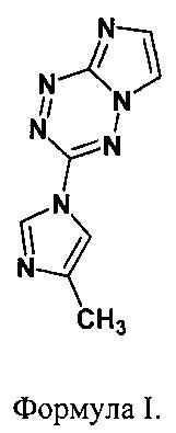 Фармацевтическая композиция на основе 3-(4-метилимидазол-1-ил)имидазо[1,2-b][1,2,4,5]тетразина в качестве противоопухолевого средства