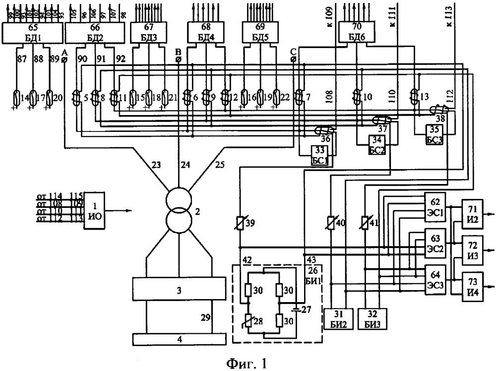 Устройство дифференциальной защиты на герконах и магниторезисторе для преобразовательной установки с трансформатором и выпрямителем