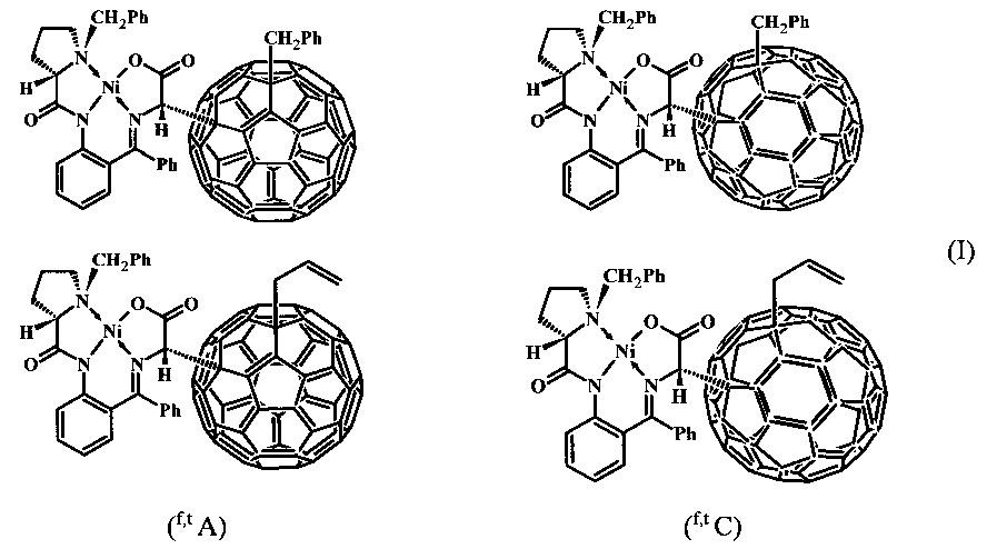 Способ получения энантиомерно чистых (s)-аминокислот на основе комплекса [(s)-bpb-gly]ni(ii), напрямую связанных с фуллереновым ядром через α-углеродный атом, в форме хиральных (f,ta) и (f,tc) 1,4-аддуктов [60]фуллерена