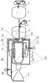 Способ реализации тяги ракетного двигателя и устройство для его реализации