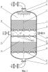 Двухкамерный фильтр