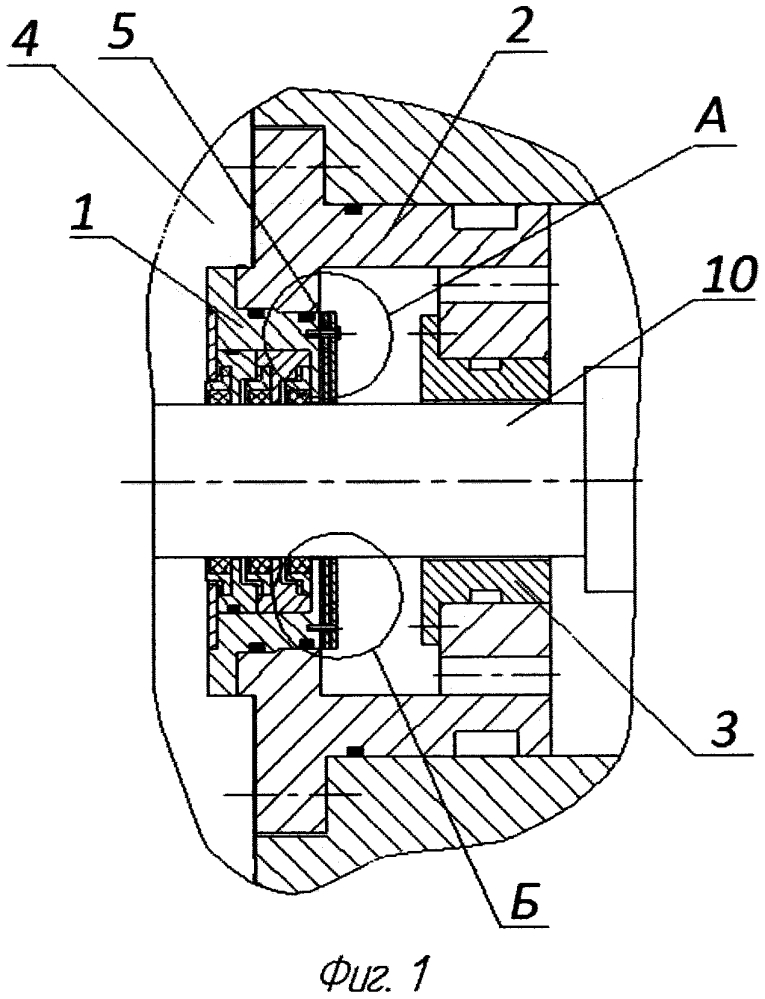Узел уплотнения вала ротора центробежного компрессора