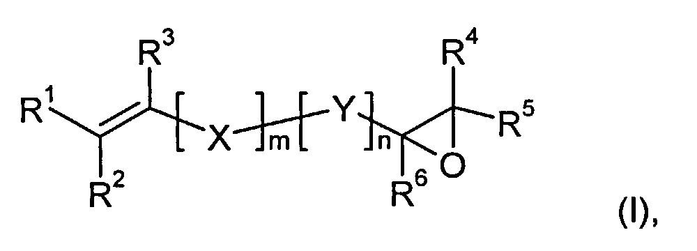 Вулканизующиеся композиции на основе содержащих эпоксидные группы нитрильных каучуков