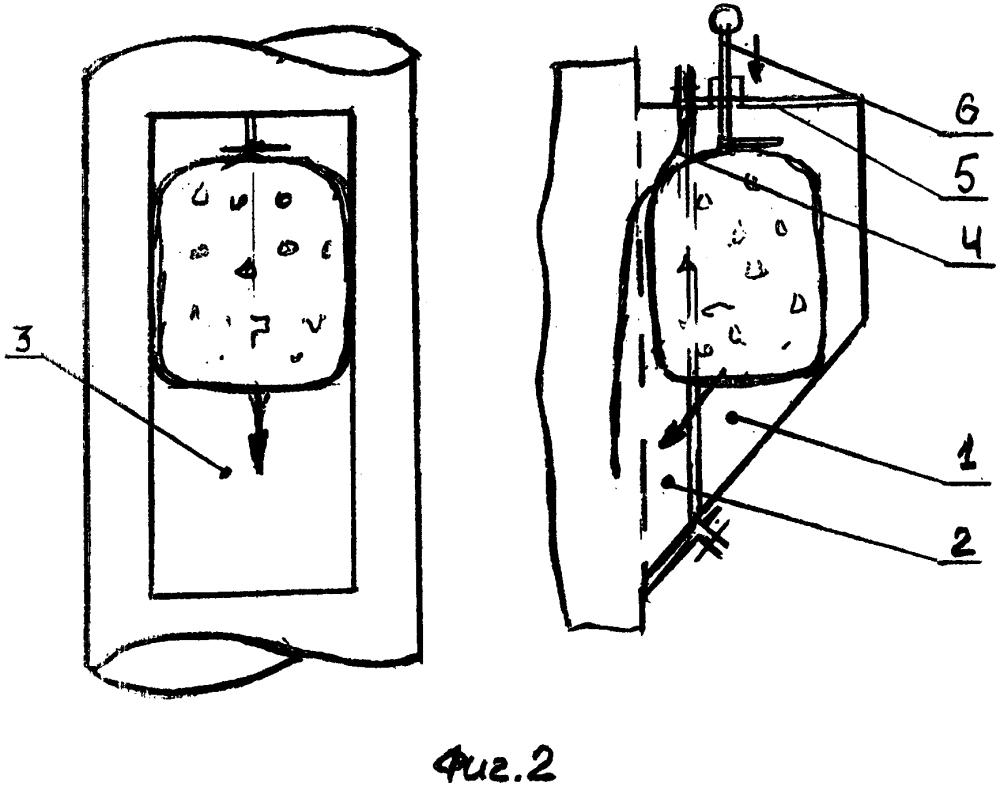 Загрузочный клапан мусоропровода